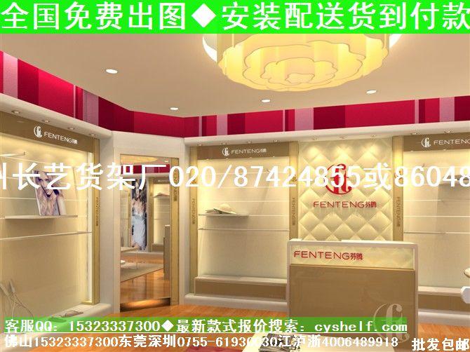 货柜展示柜|商场内衣展柜|欧式内衣展柜|内衣柜图片