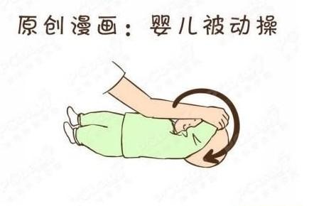 操她漫画_漫画:宝宝被动操