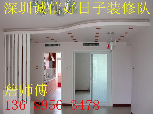 2 .80平米装修房子要多少钱 中等的装修要求,半包在4.5万左