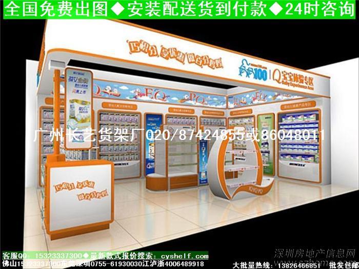 ███婴童店装修丨婴童店陈列丨婴童店门头图片丨婴