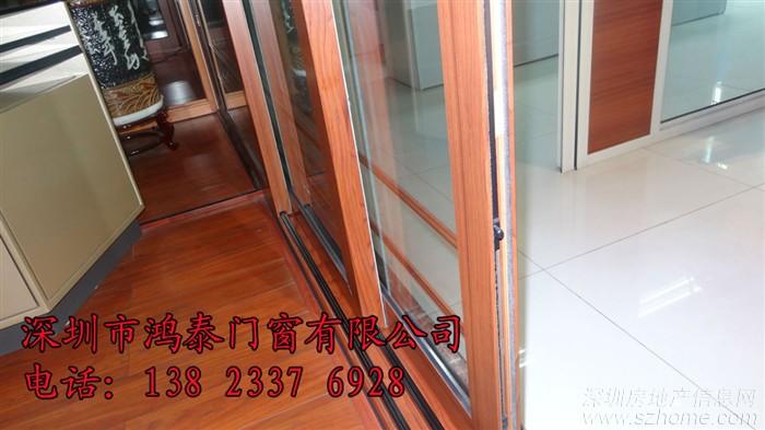 玻璃推拉门轨道_铝合金门窗(推拉门)轨道设计及玻璃选购重要性