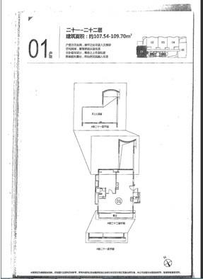 4x16长条形房设计图