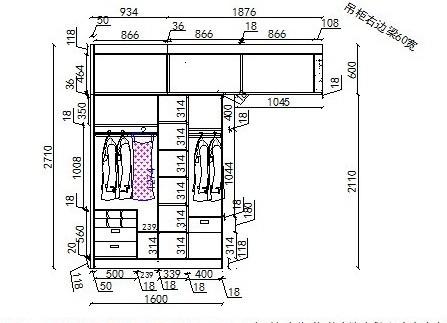 下三个衣柜结构图