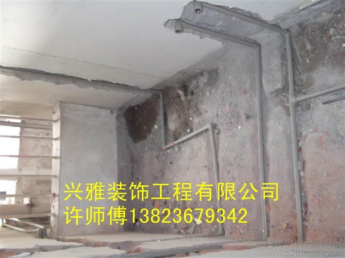 吊顶造型;承接各种室内装修工程旧房翻新大小都做 ;贴墙砖;铺