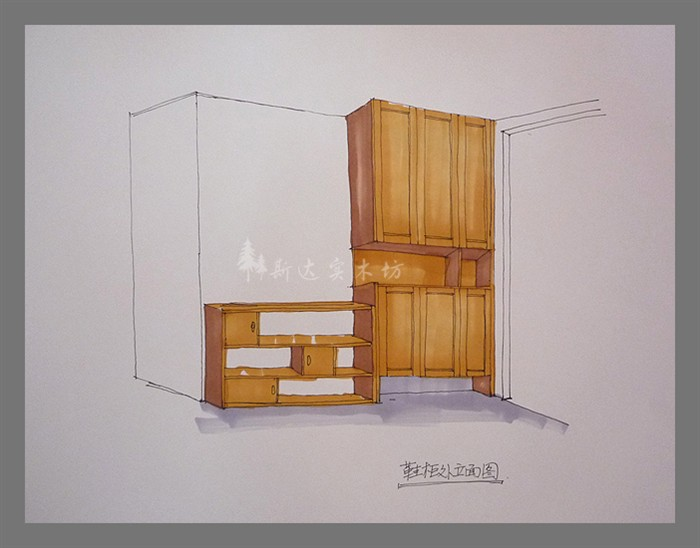 家具手绘图片