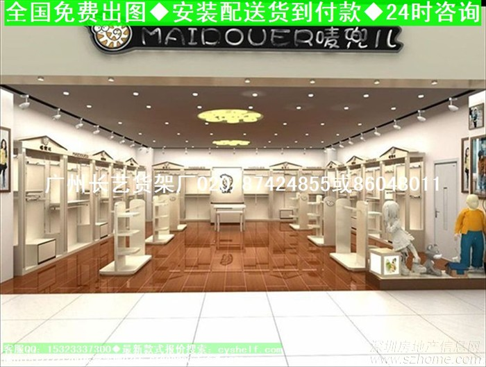 店鋪裝修設計丨童裝專賣店效果圖丨韓國童裝店圖片