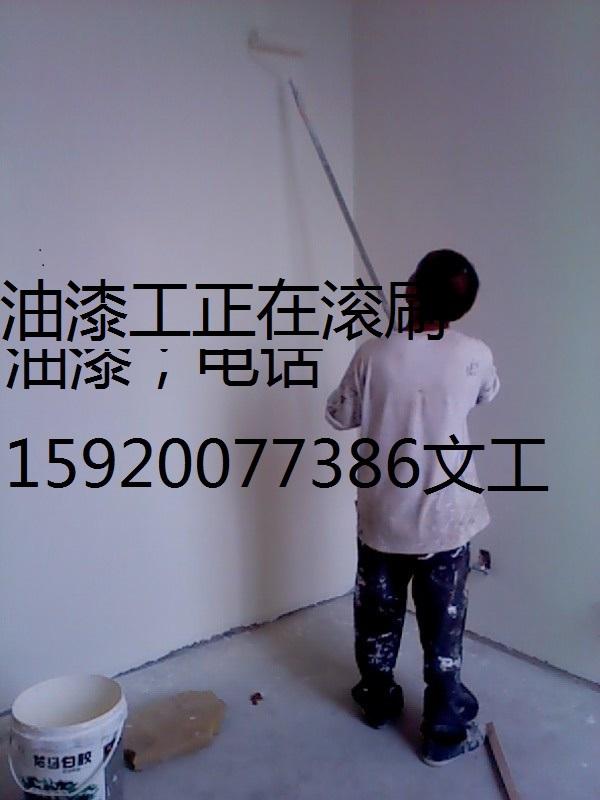 各种室内装修工程旧房翻新大小都做 贴墙砖 铺地砖 大理石,
