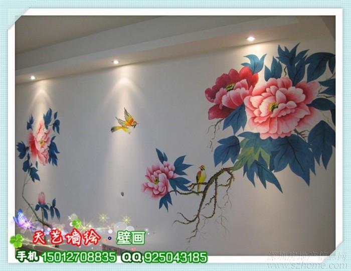 > 手绘墙画;