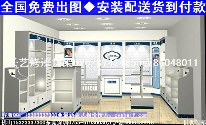 最新母婴店装修 婴童店装修设计 婴儿用品店装修效果
