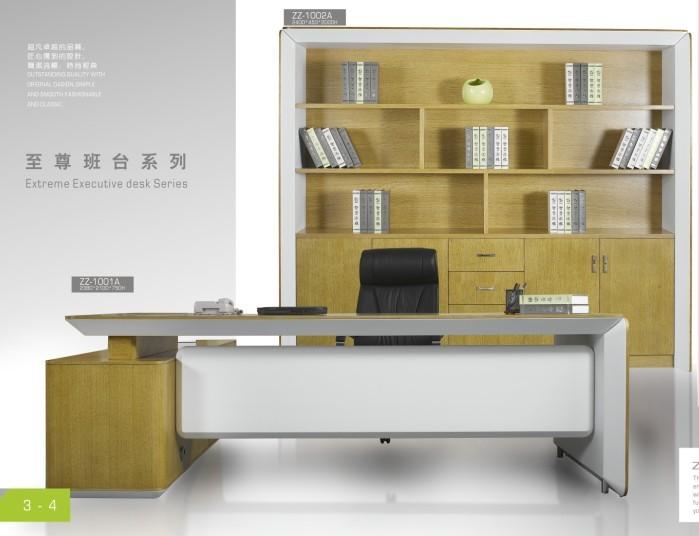 深圳办公家具 南山办公家具厂 办公家具定做福田罗湖办公家具 厂家直