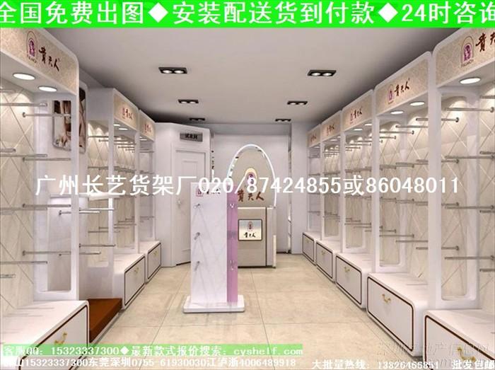 ███长艺最新内衣展柜/商场内衣店展柜设计图██