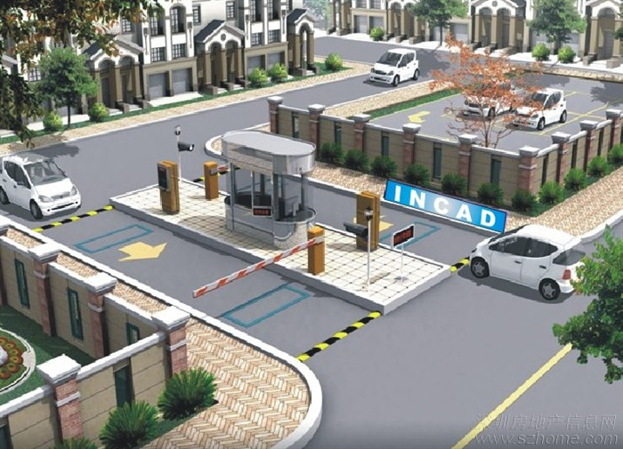 智能小区一卡通系统:停车场道闸