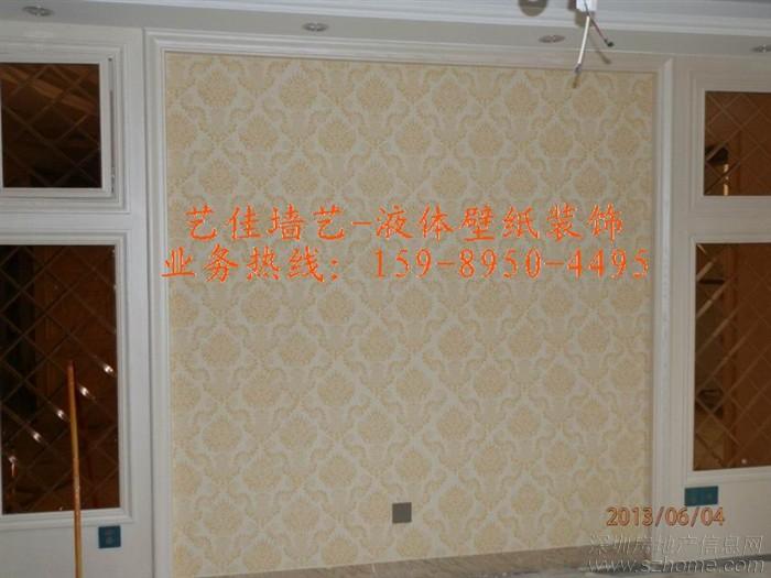 电视背景墙使用液体墙纸欧式花纹或硅藻泥装饰效果好