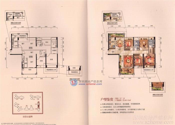 中洲二期主要以大户型为主,有三房、四房、五房的户型结构。估计换房的人比较多了,据说120-190平的单位都是双拼单位,只有深户才买的了了。客户群里比较受限制呢 贴贴户型图,大家评评哪个户型的结构最好~ 84-87平的三房二厅二卫