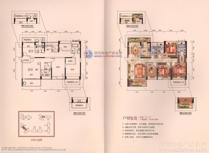 中洲二期户型图,房网首发~~哪个户型结构最好