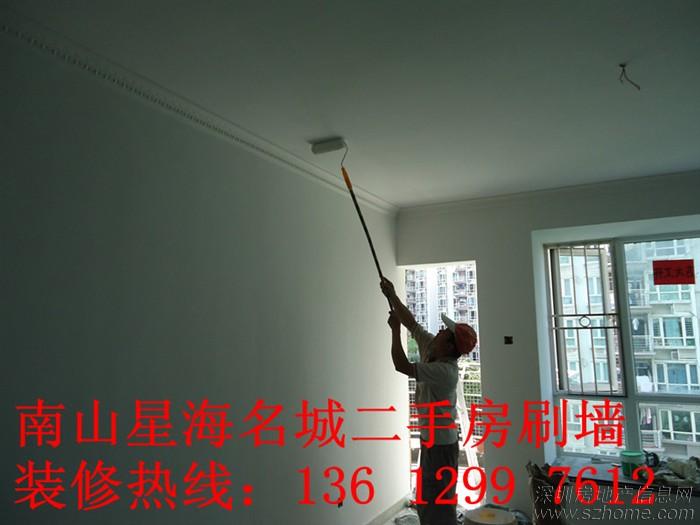 南山区麒麟片区130平米装修设计招标