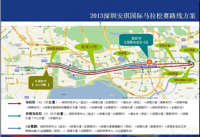 深圳国际马拉松大赛路线确定 深南大道为主赛道