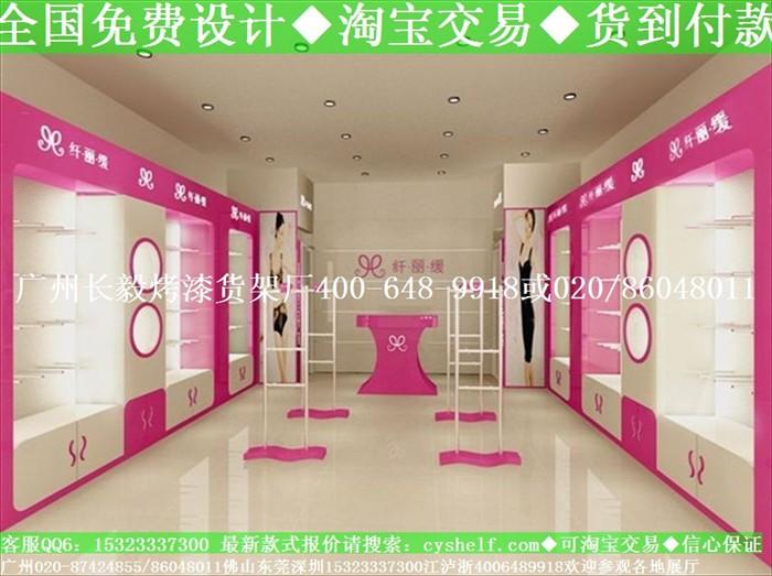 最新内衣店装修商场内衣店面设计效果图片