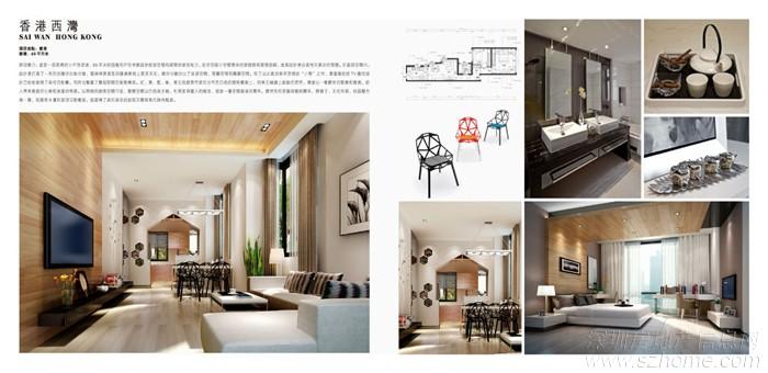 香港西湾60平小户型室内设计