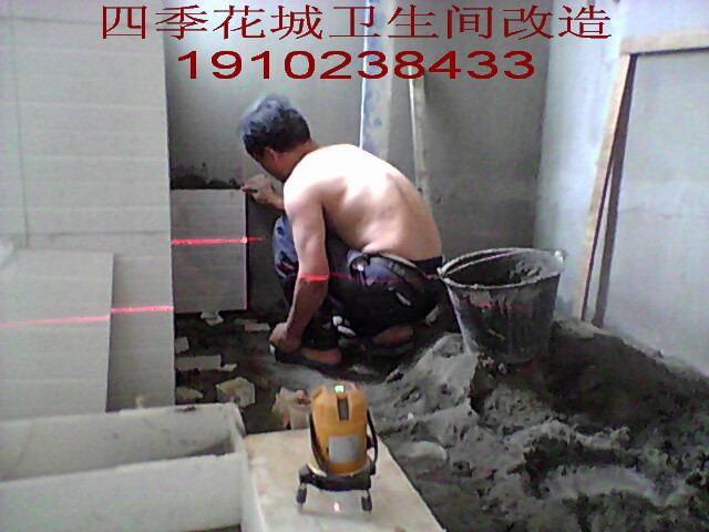 室内装修 贴墙砖 铺地砖 大理石,砌墙 批灰 刷墙,厨房卫生