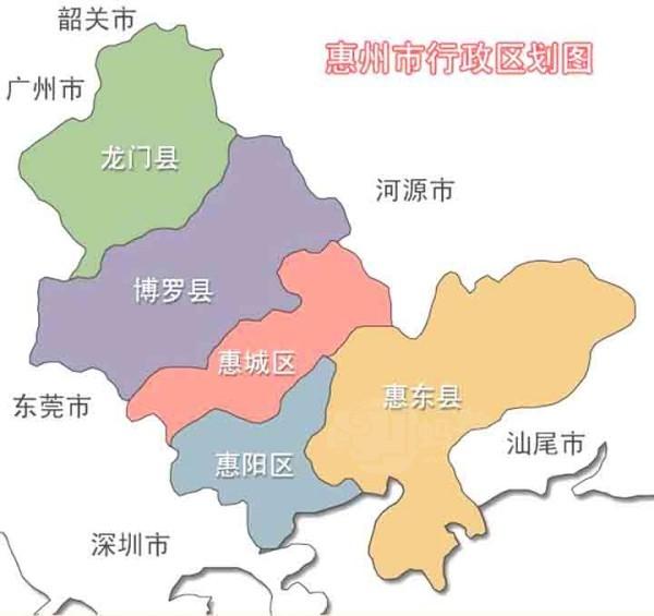 惠州市行政区划图