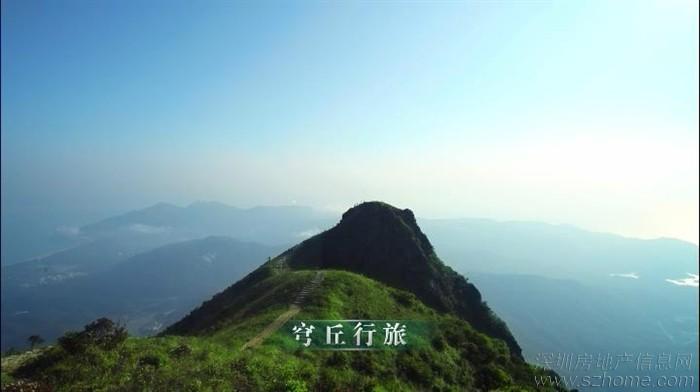 深圳大鹏半岛国家地质公园 12月26日正式开放