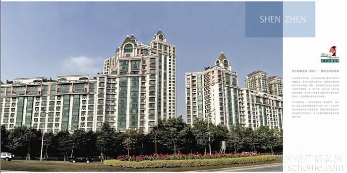 深圳东方玫瑰园