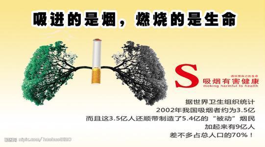 有创意的戒烟海报图片