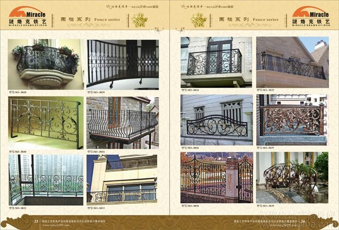 欧式铁艺栏杆,围墙栏杆