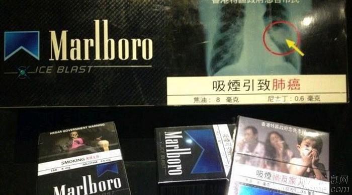 万宝路黑冰越南版_香港免税代购万宝路忠告版黑冰爆珠