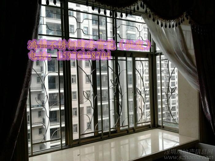 防盗网(不锈钢窗花)