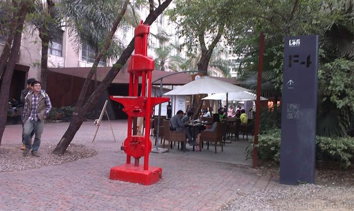 南山华侨城创意文化园---游人真多!