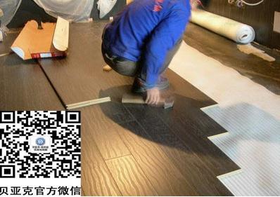 实木地板安装的方法及费用