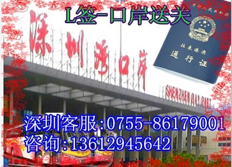 从深圳机场到罗湖再到香港机场怎么走最方便