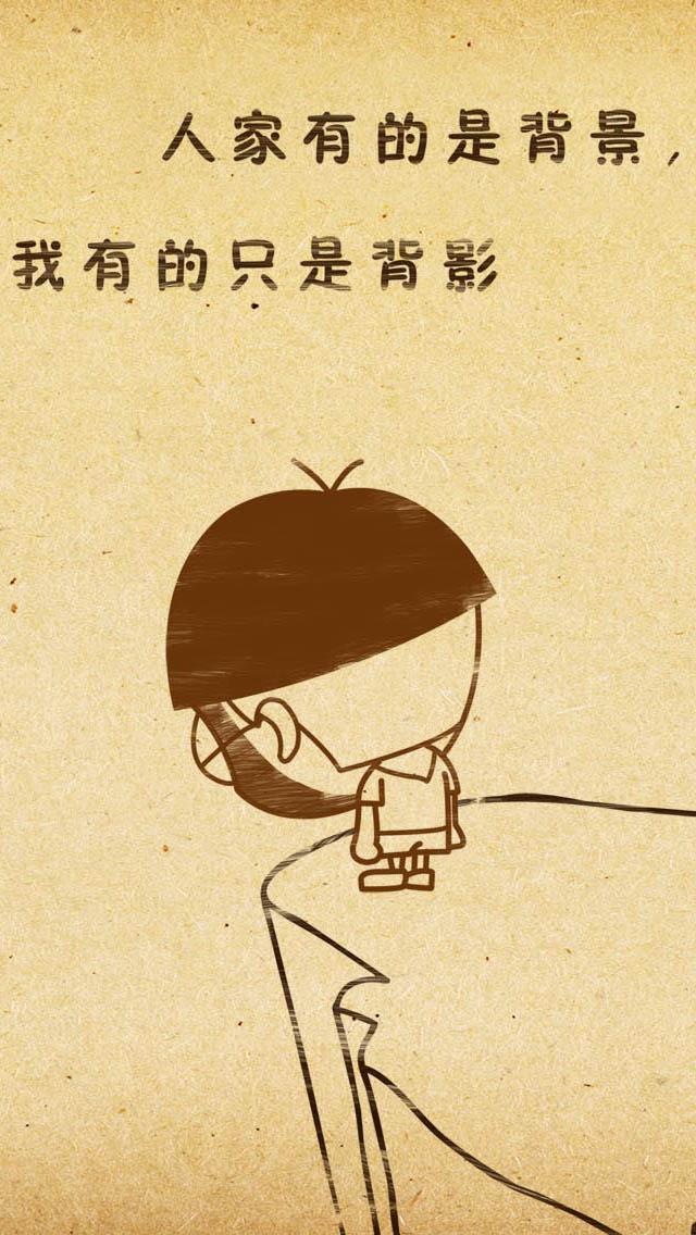 可爱小明手机壁纸