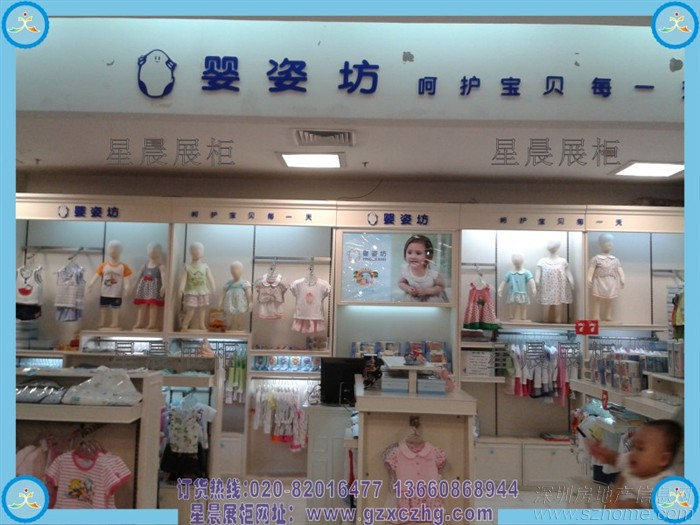 妇婴用品店展示柜装修设计效果图