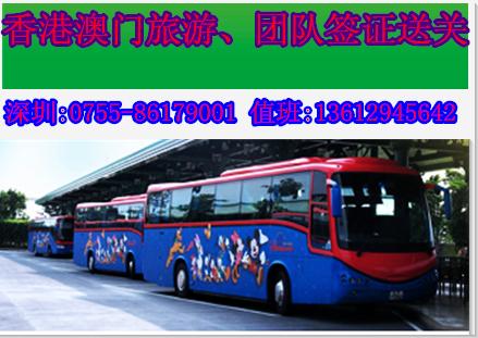 去香港交通-地铁 【蛇口港口岸】:过关后可直接坐船