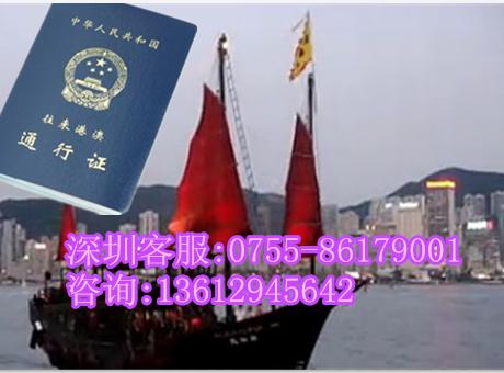 L签从深圳的罗湖口岸过关到香港要多久时间,费用多少