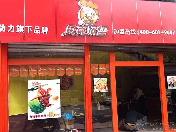 中式奶茶店装修图片