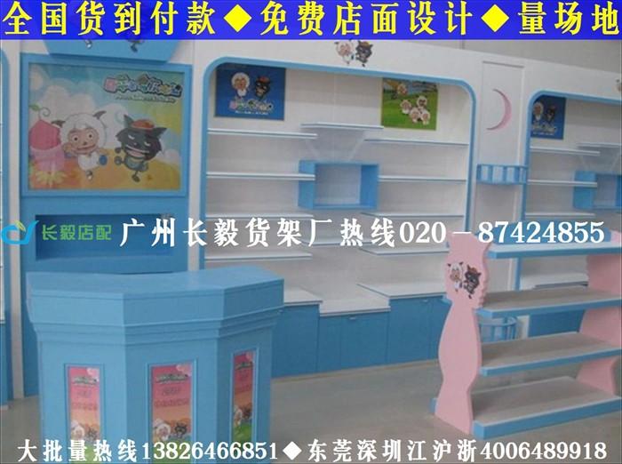专家◆广州童装展柜◆广州内衣展柜◆广州服装展柜,最新童装店装修