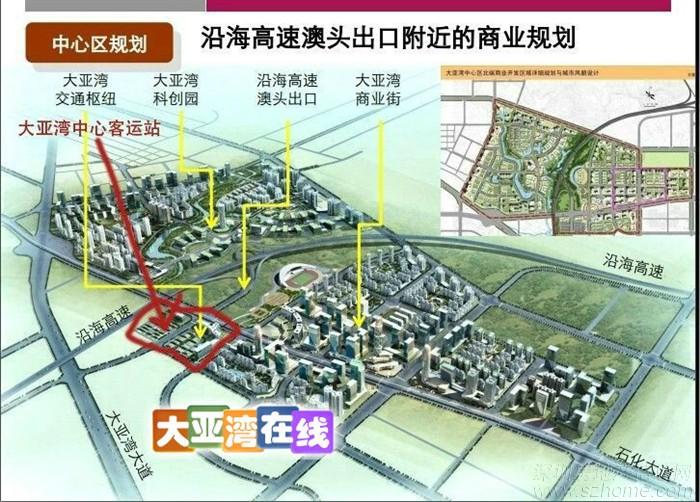 大亚湾中心客运站规划图