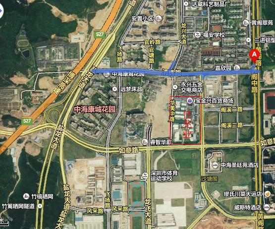 城市更新/旧改项目并购方案设计及税务筹划(西政资本201709实操版)