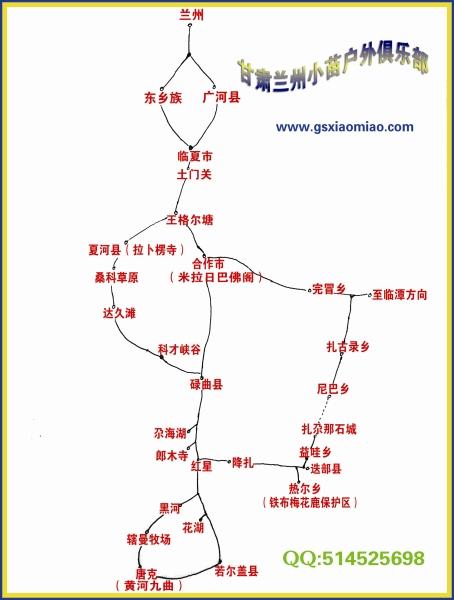 甘南川北旅游地图