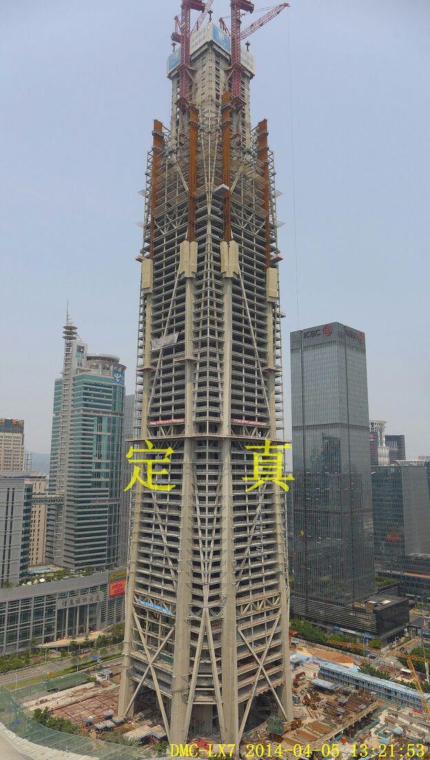 平安金融中心 - 家在深圳