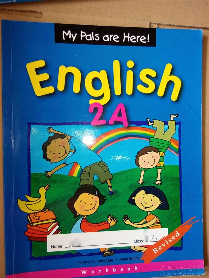 小学英语书共25本