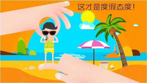 2014国庆十一假期新地中央看房活动表图片