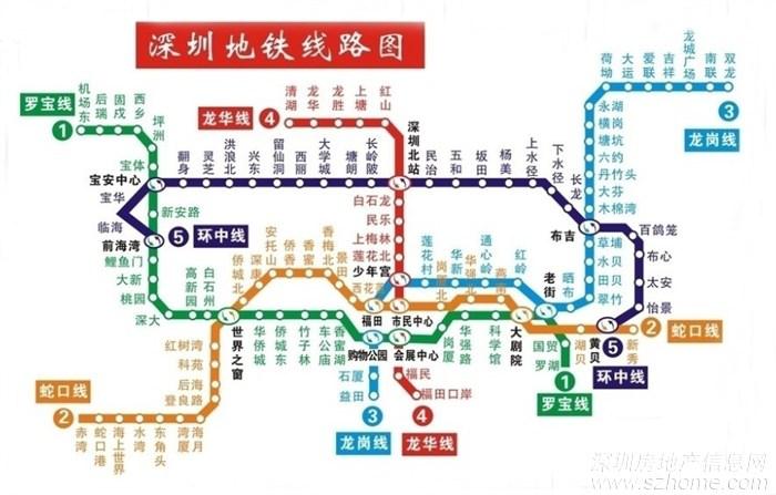 深圳地铁罗宝线南山区 深圳地铁罗宝线 深圳地铁罗宝线线路图 深圳地图片