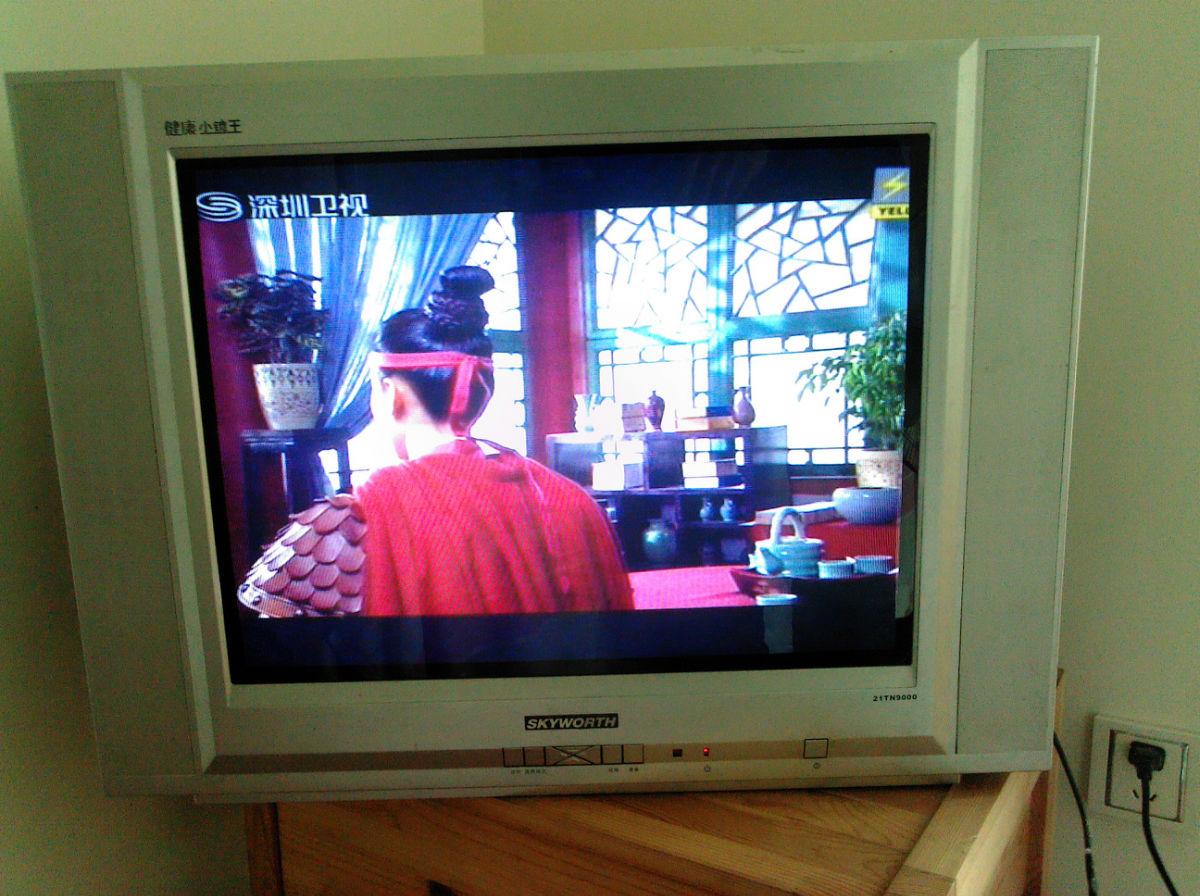 创维21寸纯平彩色电视机