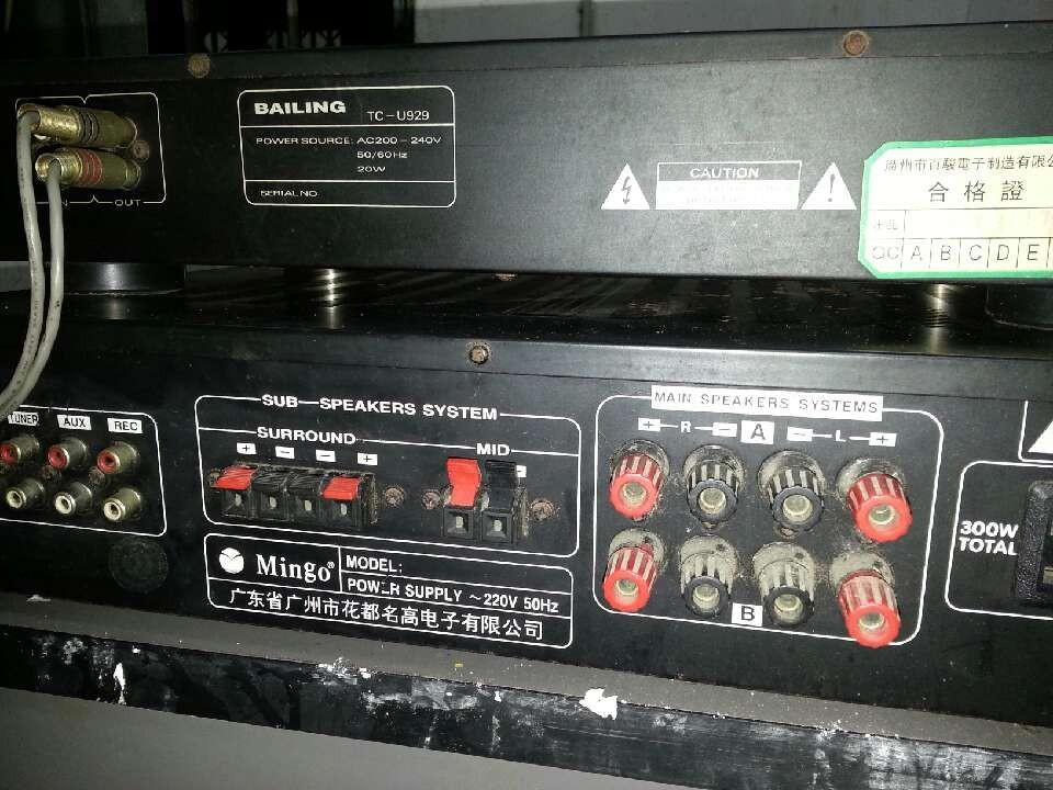 本人有大功率功放器mingo/m-838和均衡器baling还有低音炮闲置便利