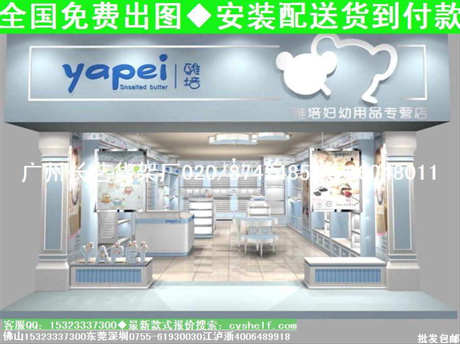 童裝店裝修圖 - 家在深圳-房網論壇
